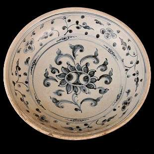 15th/16th Cent. Vietnamese Charger
