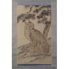 1919: Korean Scroll, Seated Tiger.