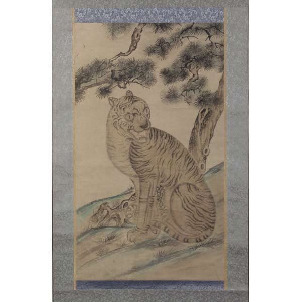 1919: Korean Scroll, Seated Tiger.
