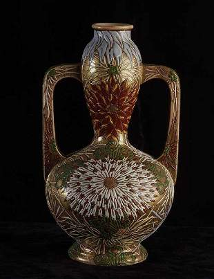 Two handled gourd form ceramic vase