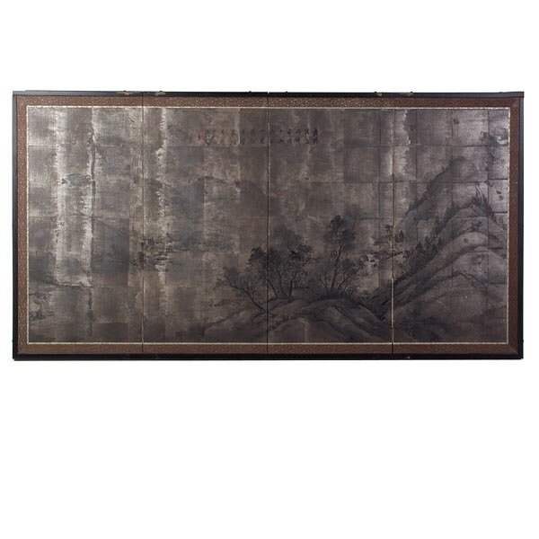2031: Japanese Four Panel Table Top Screen.