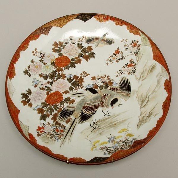 4: Japanese Kutani Porcelain Charger