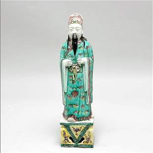 Chinese Famille Verte Figure of A Scholar