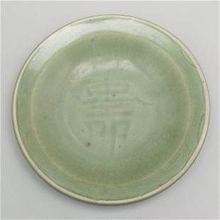 Chinese Celadon Charger, Ming Period, 16th C