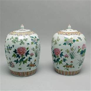 Pr Chinese Porcleain Covered Ginger Jars, 20th C.