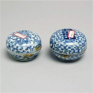 Two Chinese Blue & White Porcelain Ink Boxes