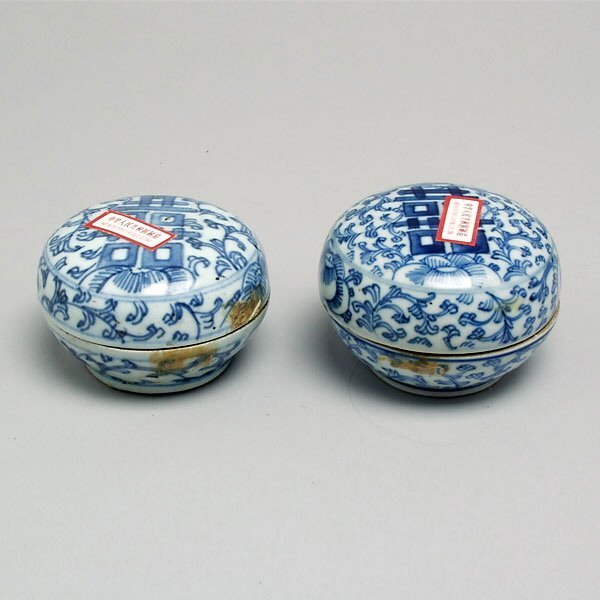 13: Two Chinese Blue & White Porcelain Ink Boxes