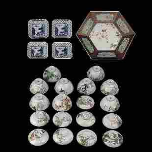 Chinese Gilt Polychrome Enameled Bowls
