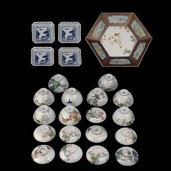 19: Chinese Gilt Polychrome Enameled Bowls