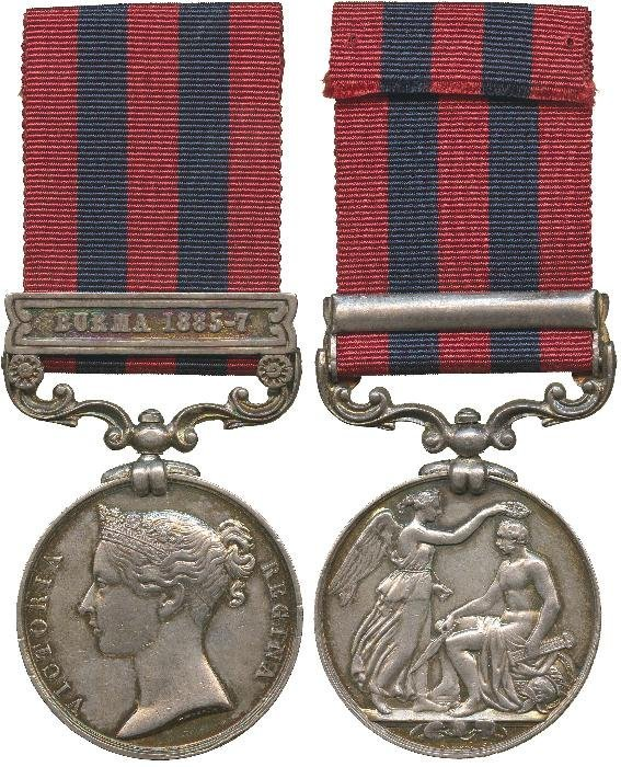 INDIA GENERAL SERVICE MEDAL, 1854-95, single clasp