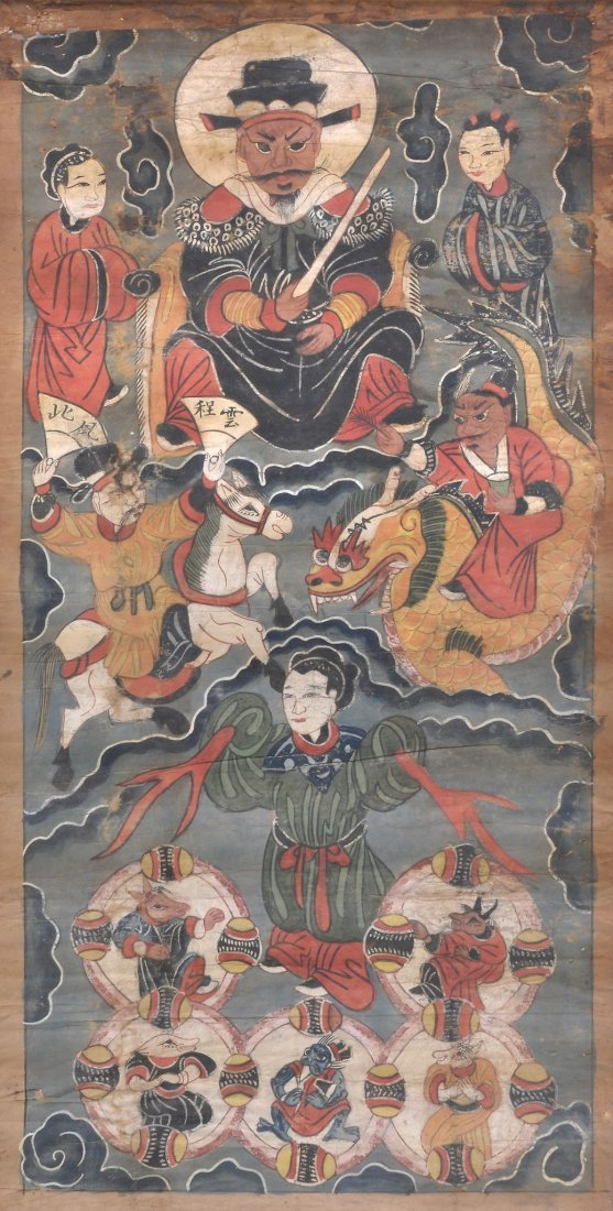 A Chinese underworld painting, 19th century