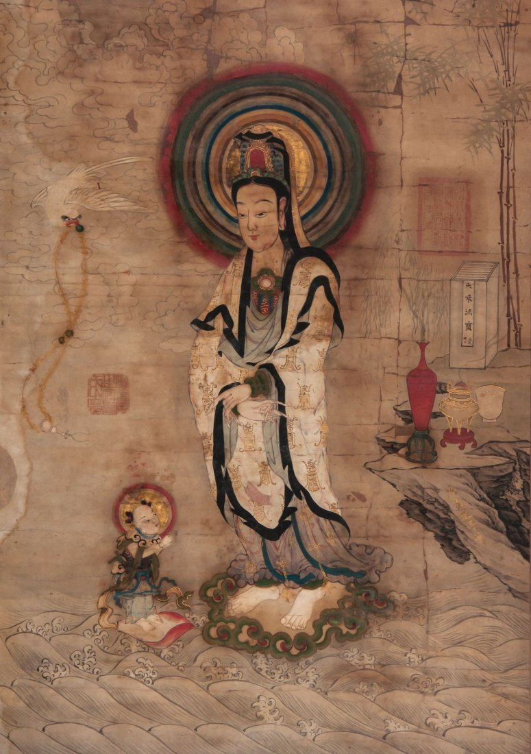A Chinese painting of Guanyin crossing the Sea, 19