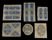 A collection of ten Chinese Imperial unmade purses