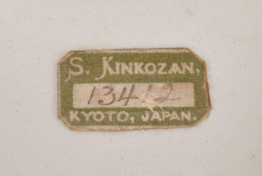 A Japanese Kinkozan Satsuma vase by Sozan, Meiji p - 5