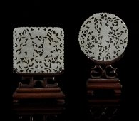 Two jade plaques, Qing dynasty , of circular and square