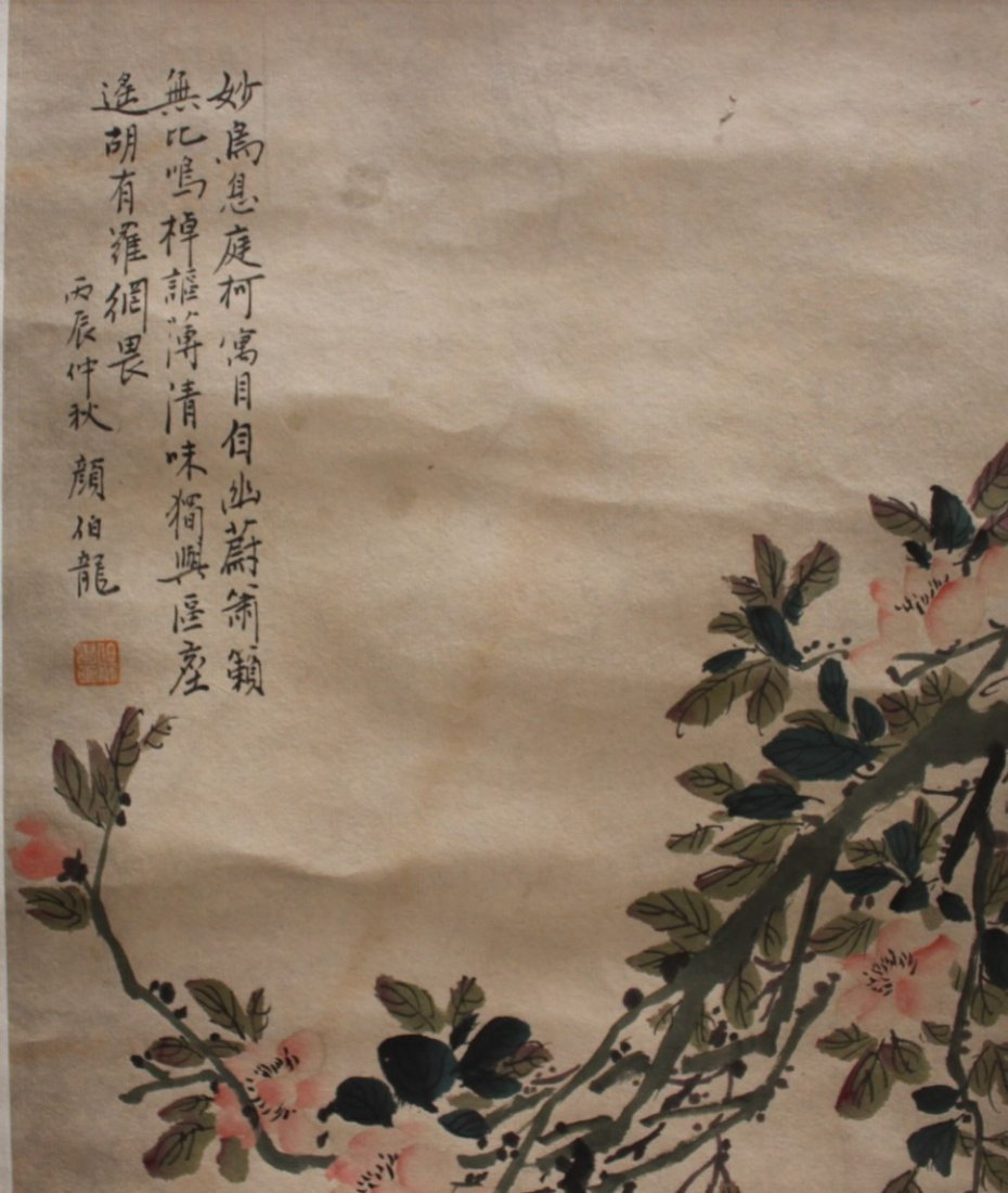 CHINESE HANGING SCROLL PAINTING - 2
