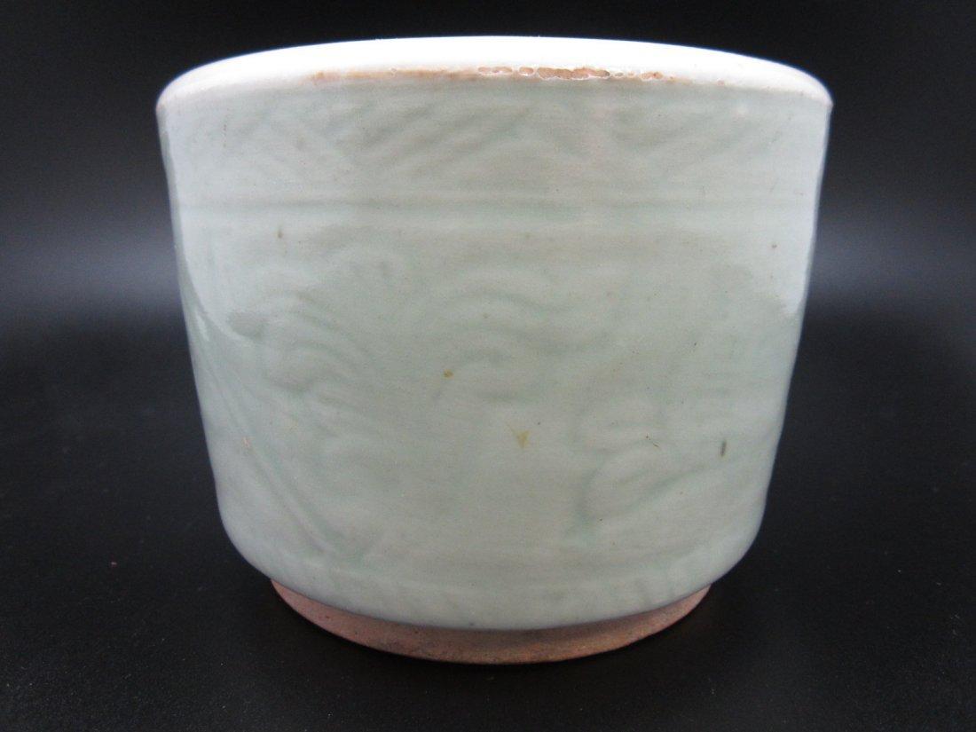 1: Chinese Porcelain Pot