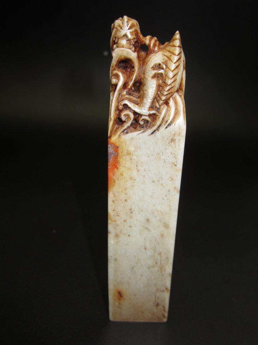 24: Soap Stone Seal