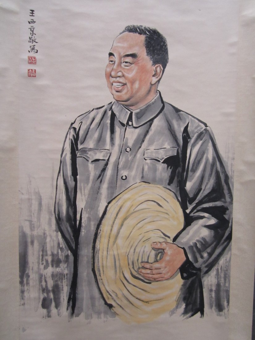 111: Chinese Hanging scroll Painting