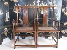 166: Pair of Huanghuali Armchair