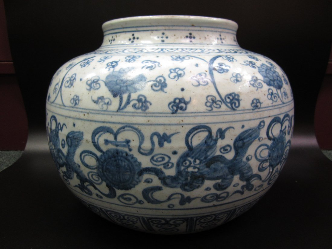 Blue and White Porcelain Urn