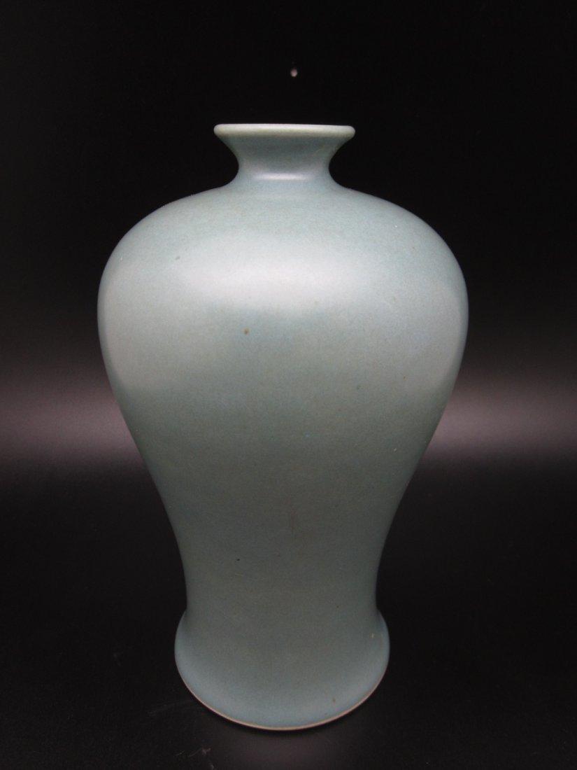 Celadon Glazed Porcelain Vase