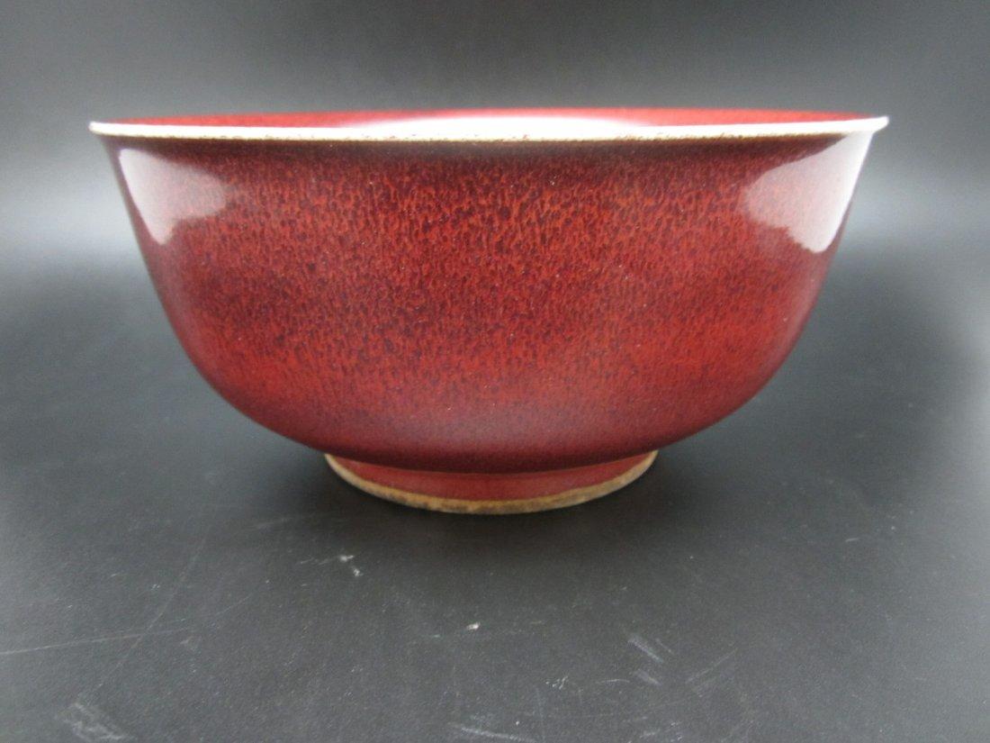 Jun Yao Porcelain Bowl