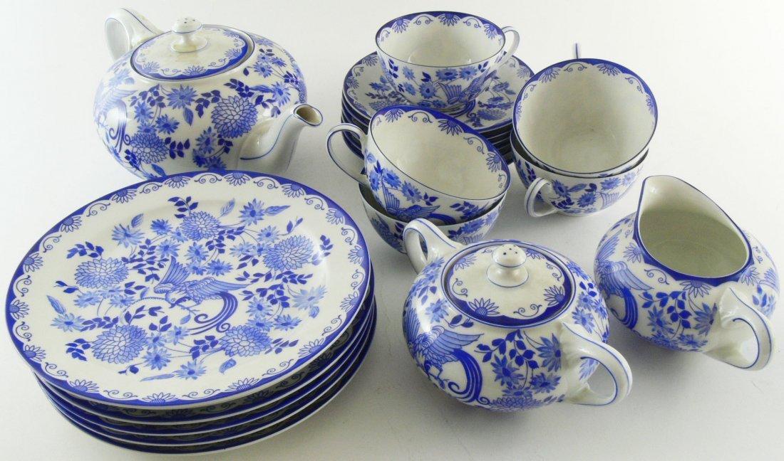 Rosenthal Teeservice, Else blaue Stunde, Paradiesvogel-