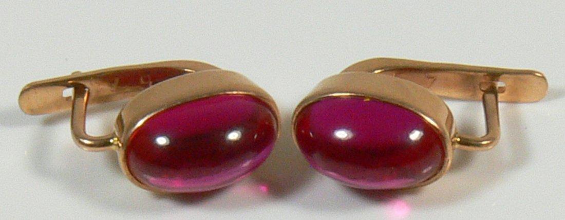 Ohrringe aus 583er Gelbgold (russisch), mit Rubin (