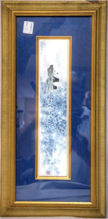 """Framed Chinese Watercolor Frame:  22""""X11""""; Image:  14½"""