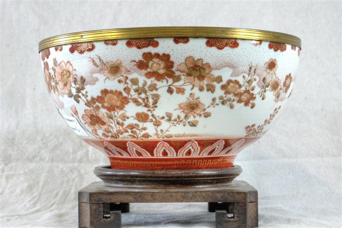 "Kutani Bowl with base.  10¾"" diameter, 5¼"" tall"