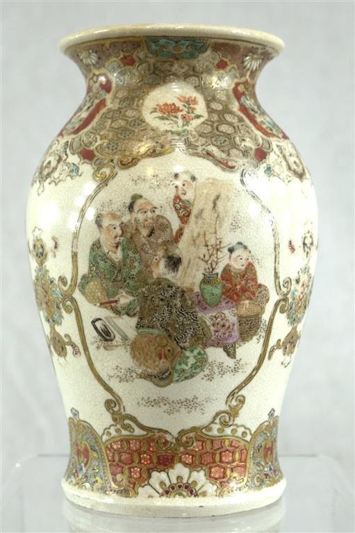 "Satsuma Vase , 6½"" tall"
