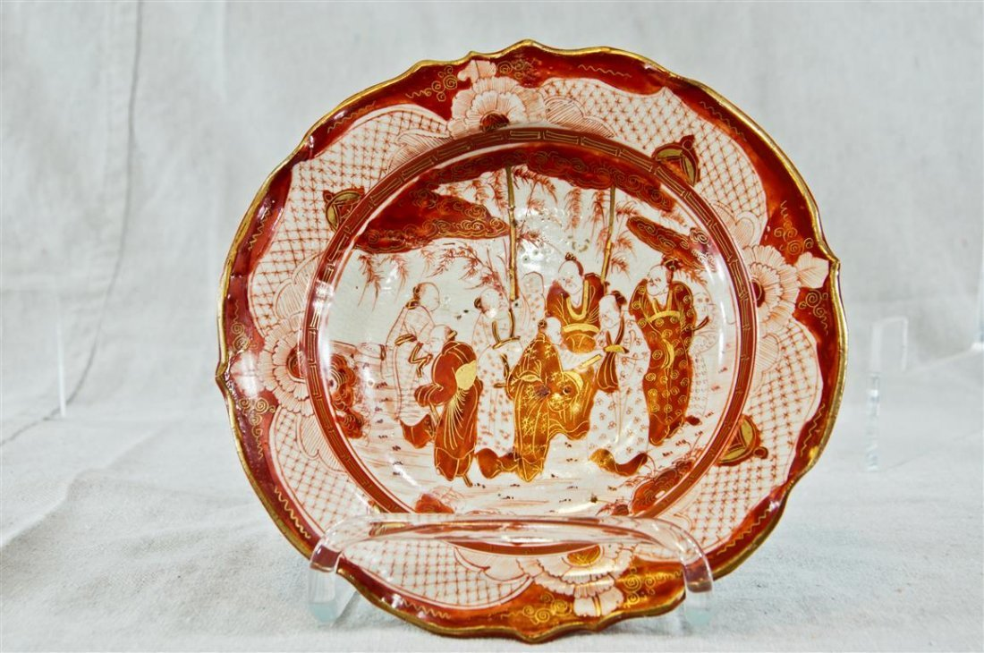 """Japanese Plate, 7¾"""" tall"""