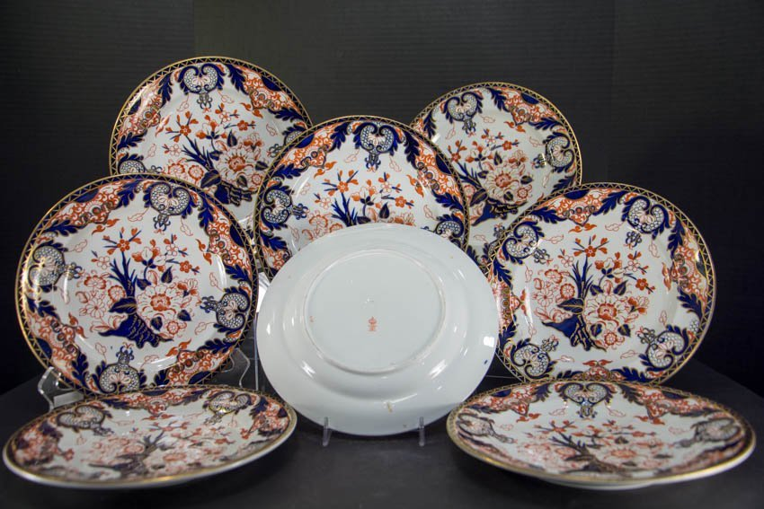 8 Royal Crown Derby King's Pattern Salad Plates