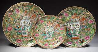 CHINESE EXPORT PORCELAIN ROSE MEDALLION PLATES LOT OF