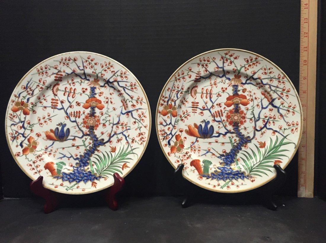 Pair of Royal Crown Derby Dinner Plates in George III
