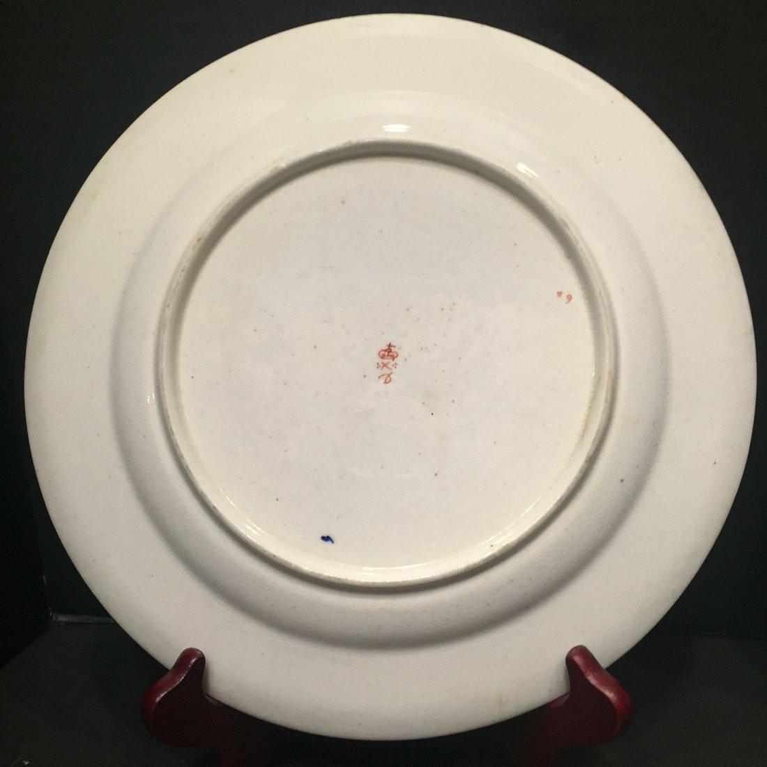 Pair of Royal Crown Derby Dinner Plates in George III - 3