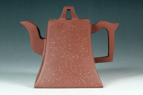 """YiXing ZhuNi Teapot """"Shixiaoma"""" Mark"""