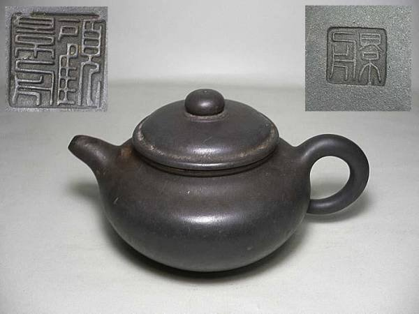 "YiXing Teapot ""GuJingZhou"" Mark"