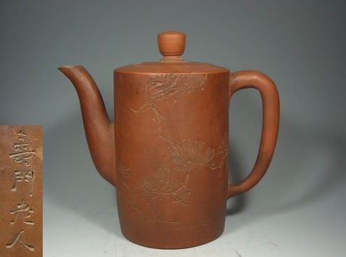 "YiXing ZhuNi Teapot ""ShouMenLaoRen"" Mark"