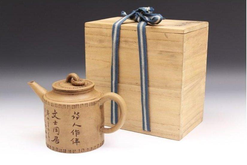 """YiXing DuanNi Teapot """"ShiDaBin"""" Mark"""