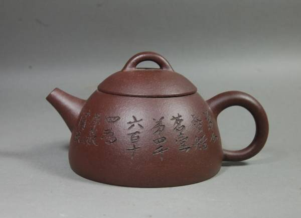 "YiXing Teapot ""AManTuoShi"" And ""PengNian"" Mark"
