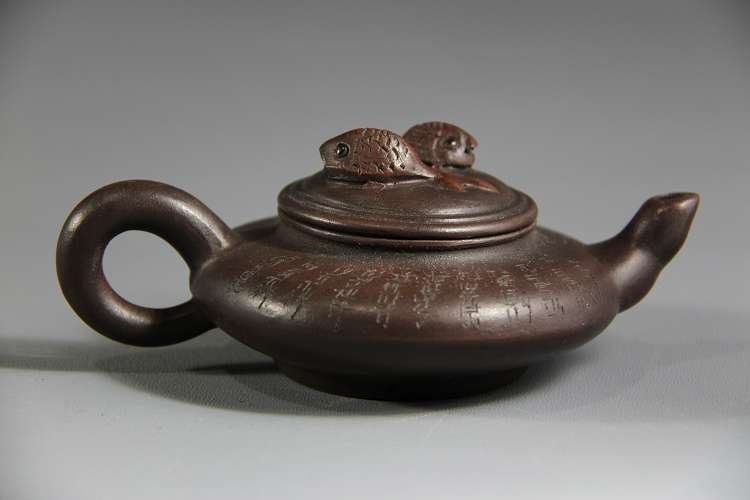 "YiXing Teapot ""ZhouGuiZhen"" Mark"