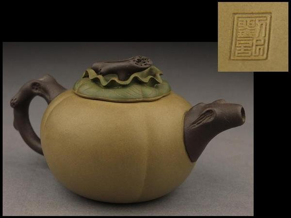 YiXing LuNi Teapot With Mark