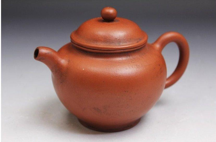YiXing ZhuNi Teapot
