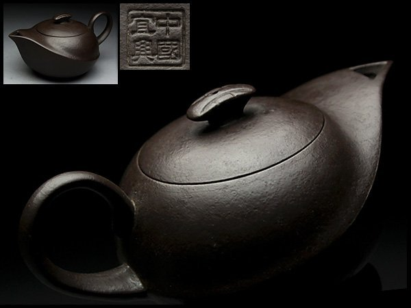 YiXing HeiNi Teapot
