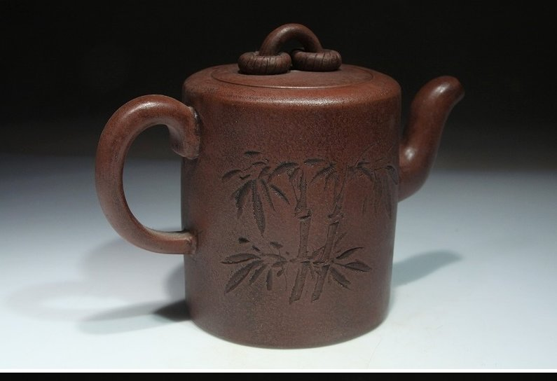 "YiXing Teapot ""Kangxiyuzhi"" Mark"