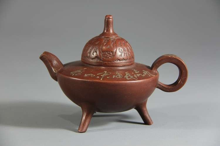 YiXing Teapot QianLong Mark