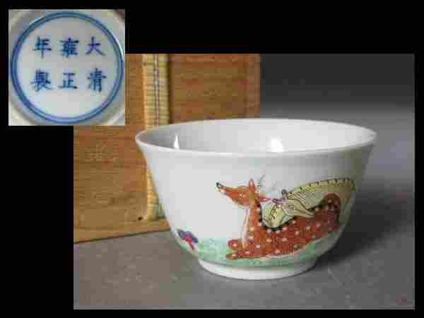 Enamelled teabowl with a pair of spotted deer Design Yo