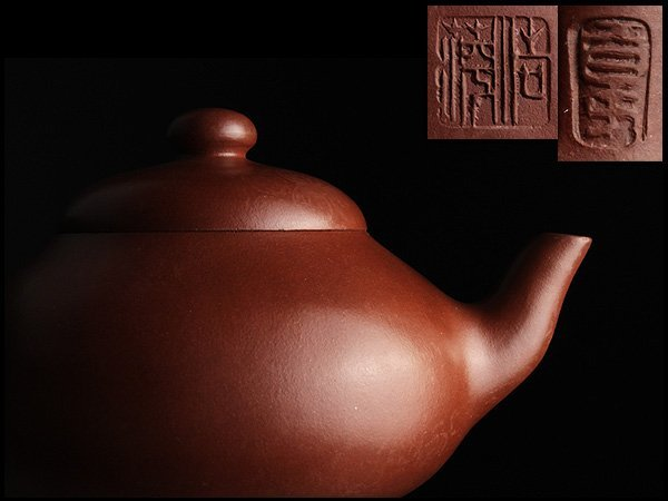 WenDan Teapot With GuJingZhou Mark